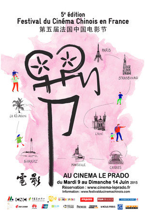festival chinois 2015