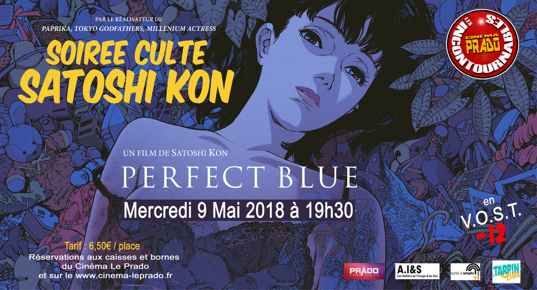 Photo du film Perfect Blue